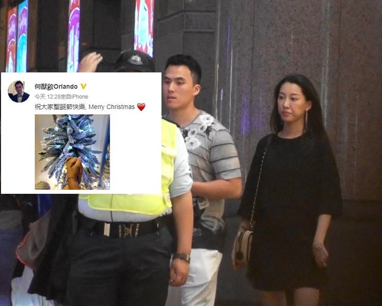 何猷啟上月被《頭條日報》拍到與女生約會,今日就貼拖手照。