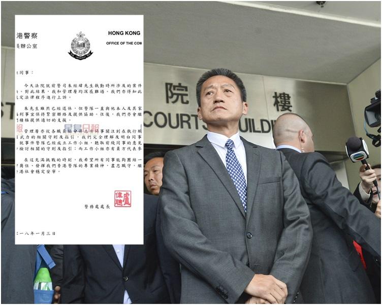 盧偉聰在信表示,就朱經緯案件的裁決感難過。