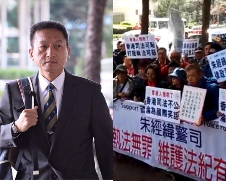 支持者當日在庭外罵法官。資料圖片