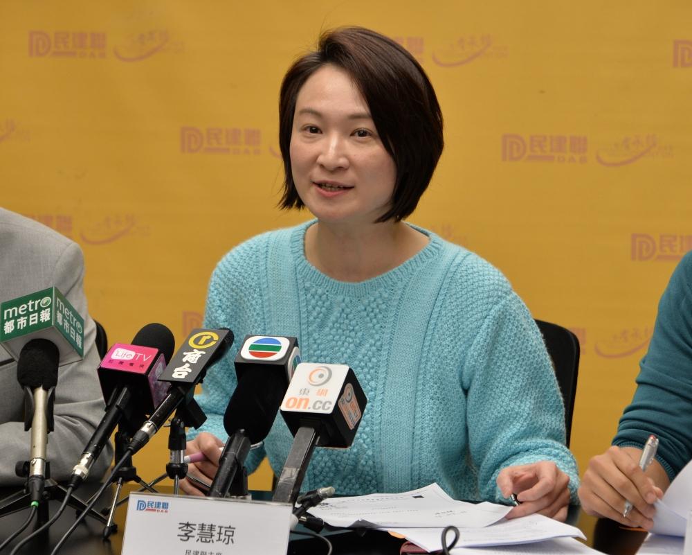 李慧琼對袁國強離任前未能令「佔中三子」入獄感遺憾。
