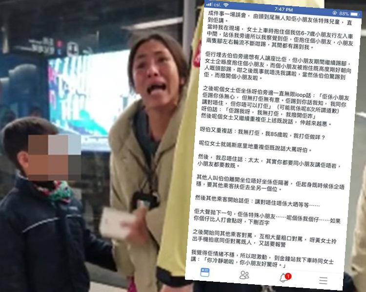 網上流傳疑有當日同車的乘客「發聲」。