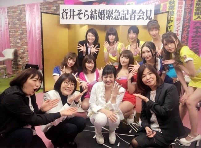 蒼井空到惠比壽麝香葡萄的網台節目任嘉賓。