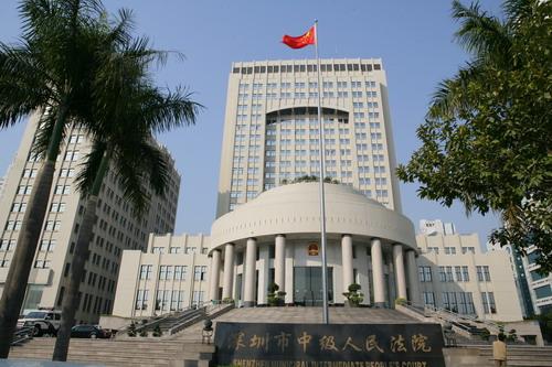 深圳市中級法院審結一宗特大生產、銷售假藥案。資料圖片