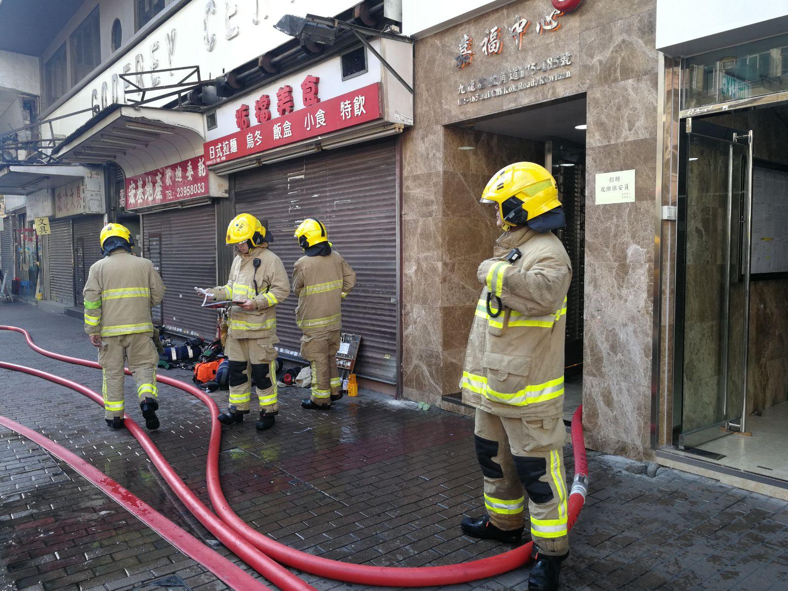 消防接報到場撲救。