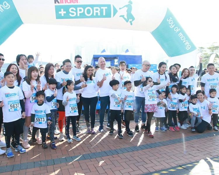 《第五屆童跑同樂馬拉松》