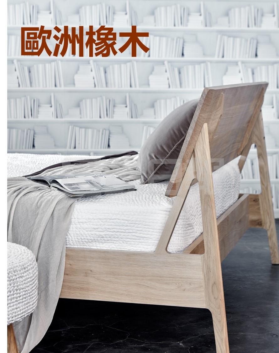 同樣以歐洲實心橡木,屬可持續材料製成的air睡牀,設計簡約,牀頭板輕微傾斜,讓你能隨意靠躺,配合較矮床身,增添隨性感覺,並備有加大雙人牀及特大雙人牀2種尺寸。