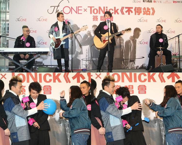 ToNick表演唱歌及同粉絲玩遊戲,恆仔玩爆波中正死穴。