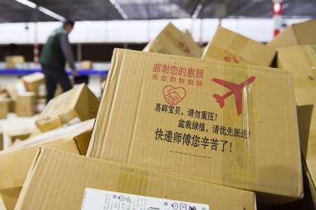 美國貿易代表辦公室連續第二年將阿里巴巴旗下淘寶,列入涉嫌賣假貨的購物平台黑名單。新華社