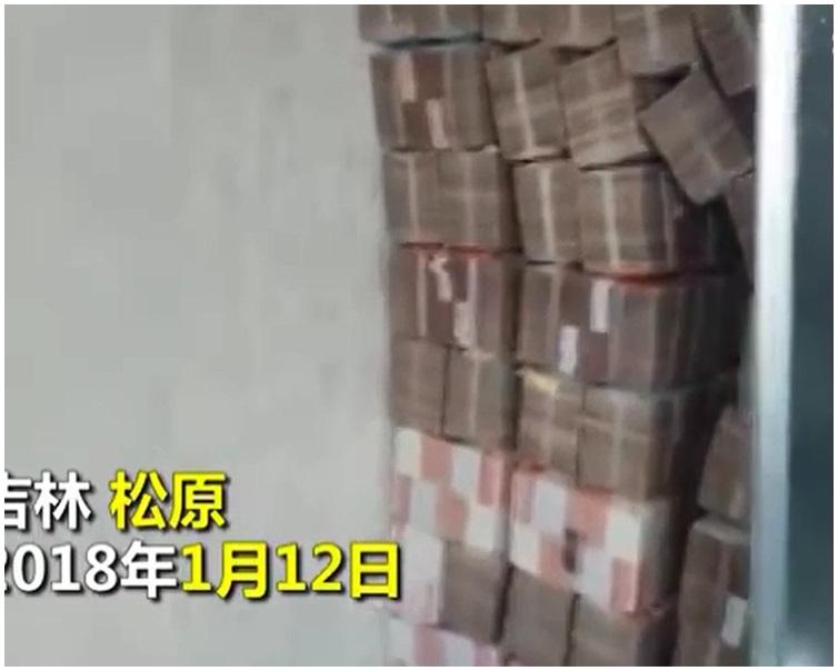 牆裡發現有1.4億人民幣現金。網圖