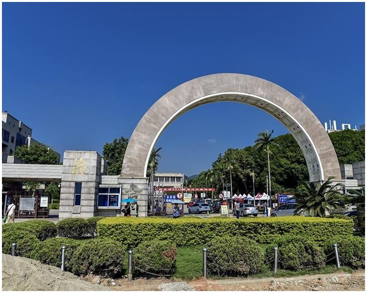 福建華僑大學。網圖