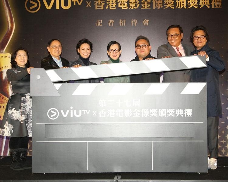 香港電影金像獎在記者會上宣佈頒獎禮詳情。
