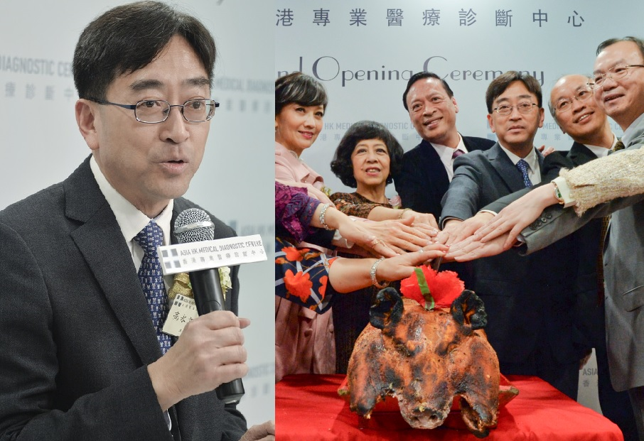 高永文昨出席香港專業醫療診斷中心開幕禮。盧江球攝