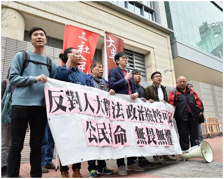 吳文遠等9人於開庭前在法院外呼叫口號。
