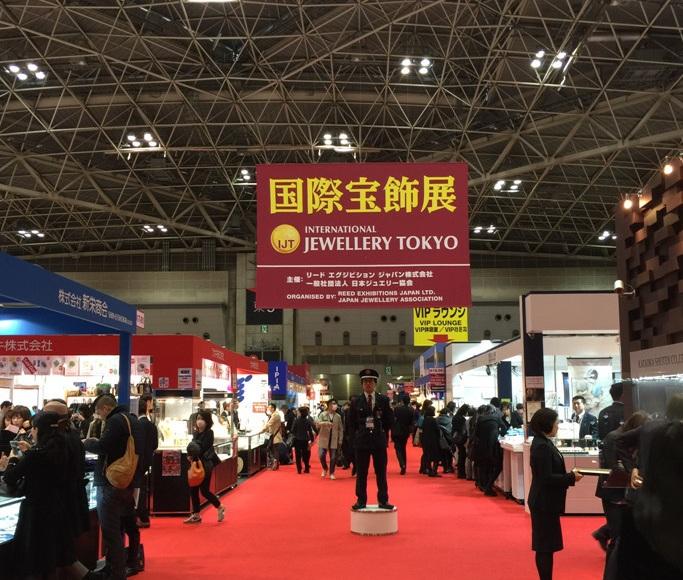 東京近日舉行國際珠寶展。 網上圖片