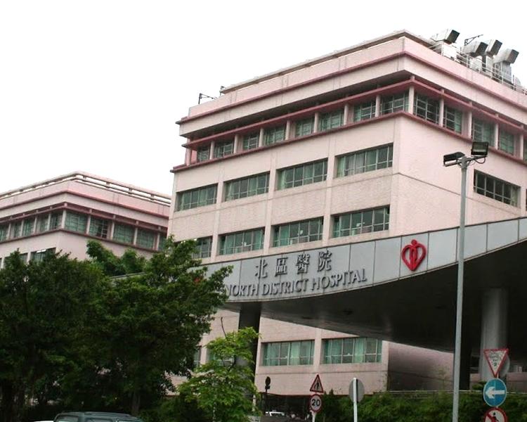北區醫院。資料圖片