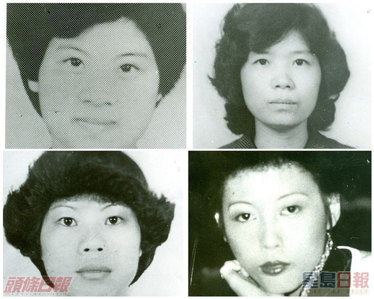 案中四名女死者。資料圖片