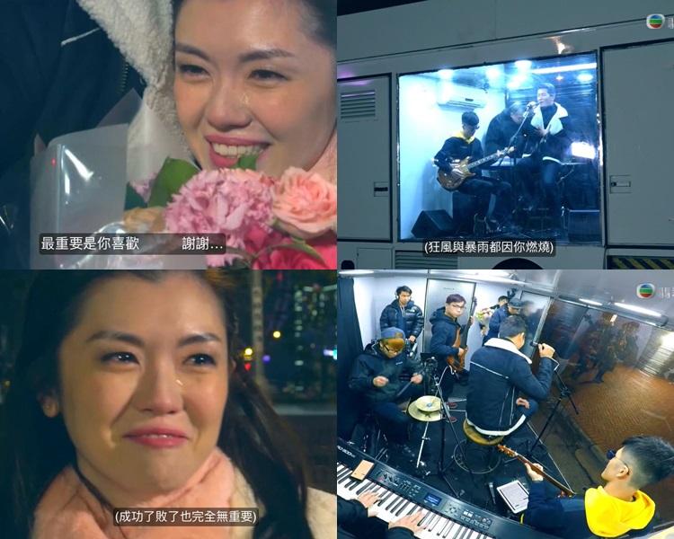 任務完成,袁文傑又唱歌又送花,令女友感動到喊。(無線電視截圖)