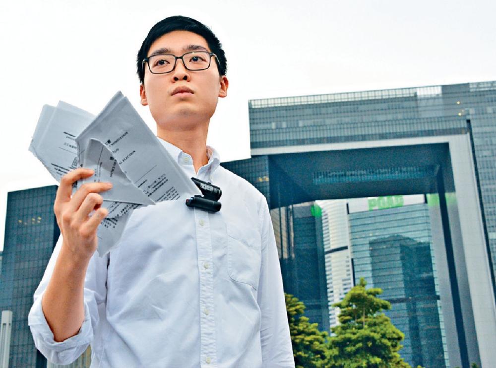 陳浩天早前入稟要求法庭宣布選舉無效。資料圖片