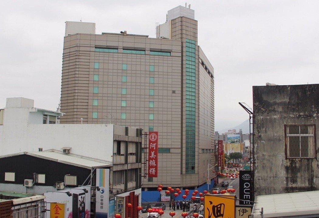 台灣花蓮地標「舊遠東百貨大樓」。網上圖片