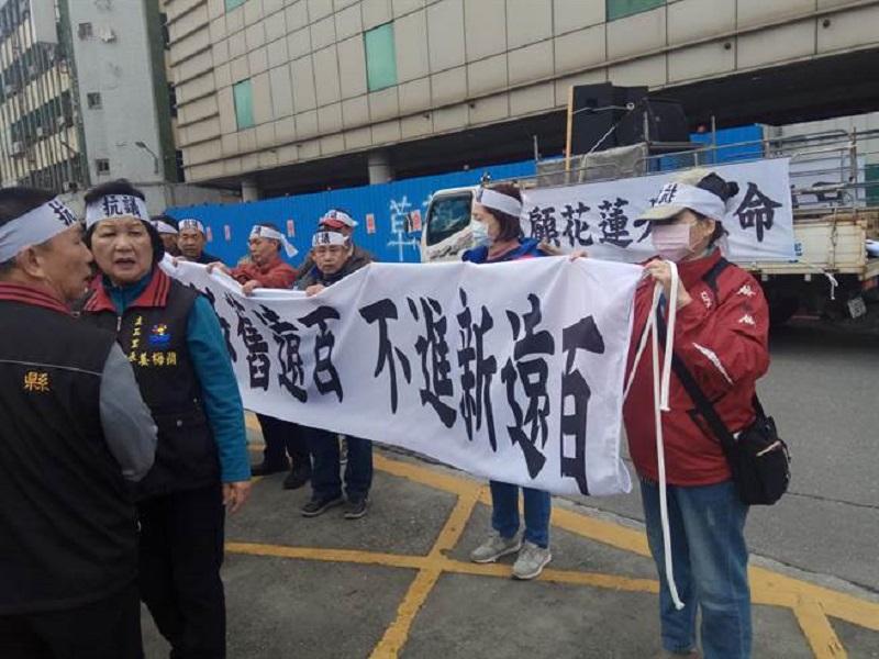民眾抗議「我不要被壓死」、「不拆舊遠百,不進新遠百」。