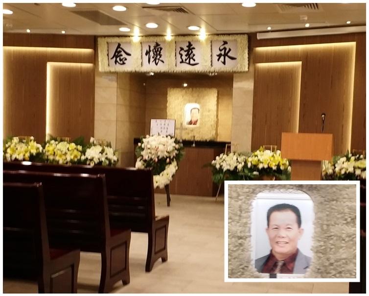 死者王玉麟在紅磡萬國殯儀館設靈。