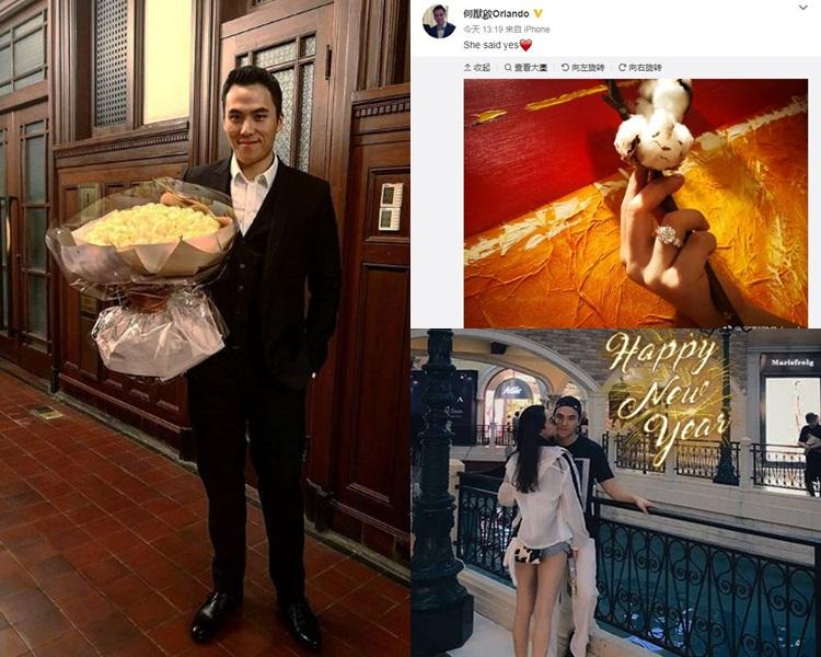 猷啟宣佈求婚成功,網民都留言祝賀。