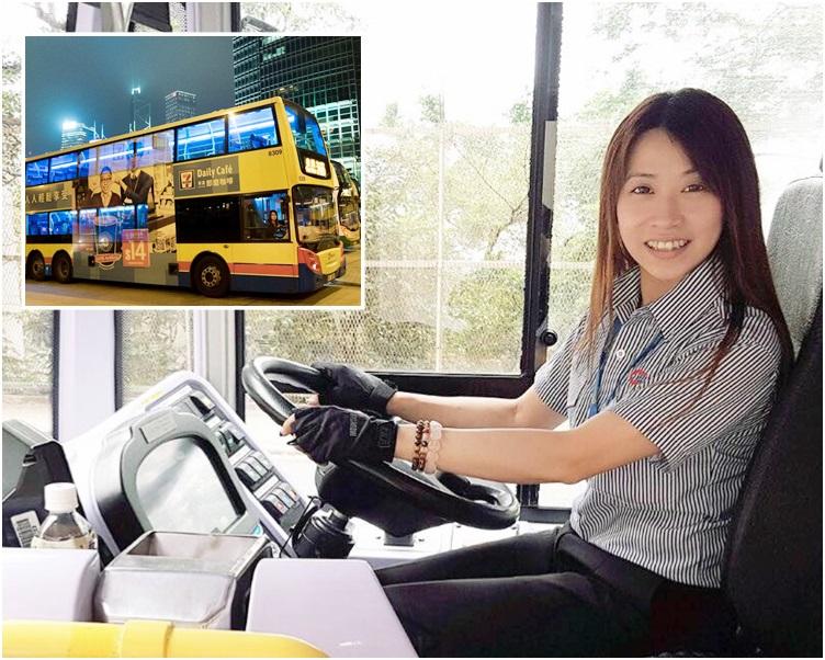 被網民形容為最靚女車長的城巴車長劉家穎。