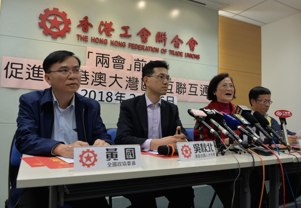 工聯會代表將提出12項提案及建議。
