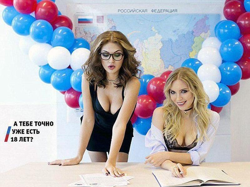男性雜誌希望借女模宣傳下個月的俄羅斯總統選舉,吸引青年男選民投票。(網圖)