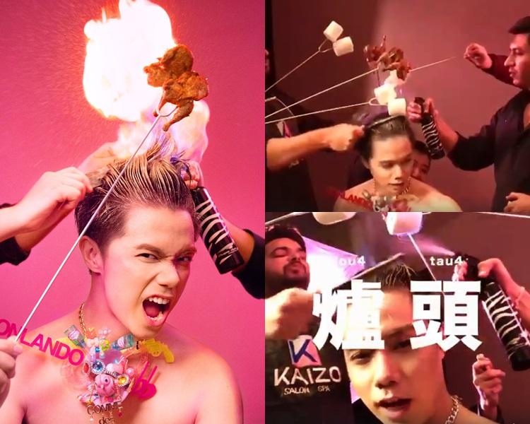 軒仔做火焰頭髮護理影海報,寓意團火燃燒埋出嚟。