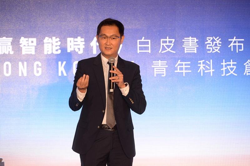騰訊主席馬化騰以453億美元財富,成為亞洲首富。