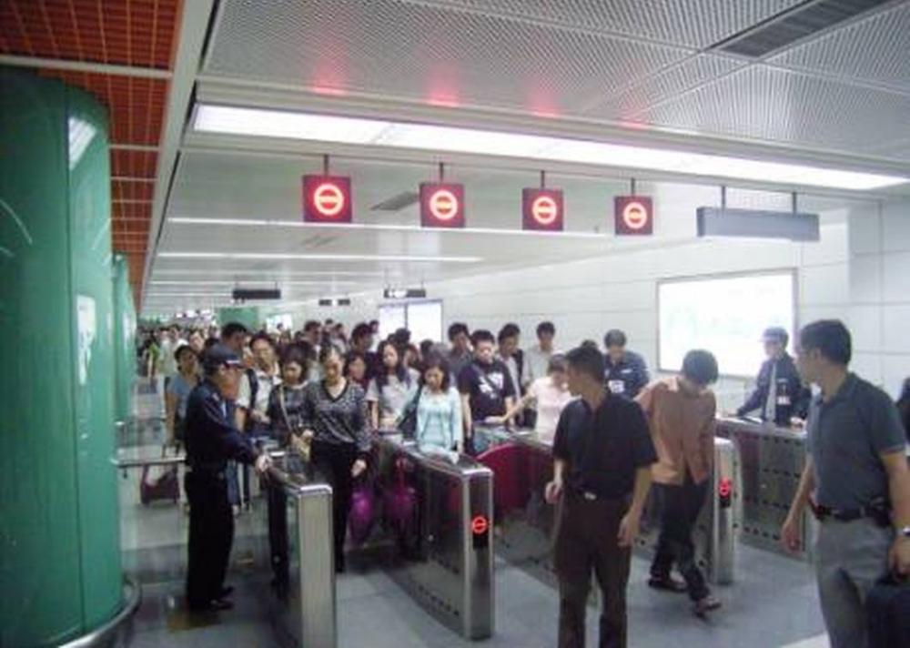 深圳地鐵站。