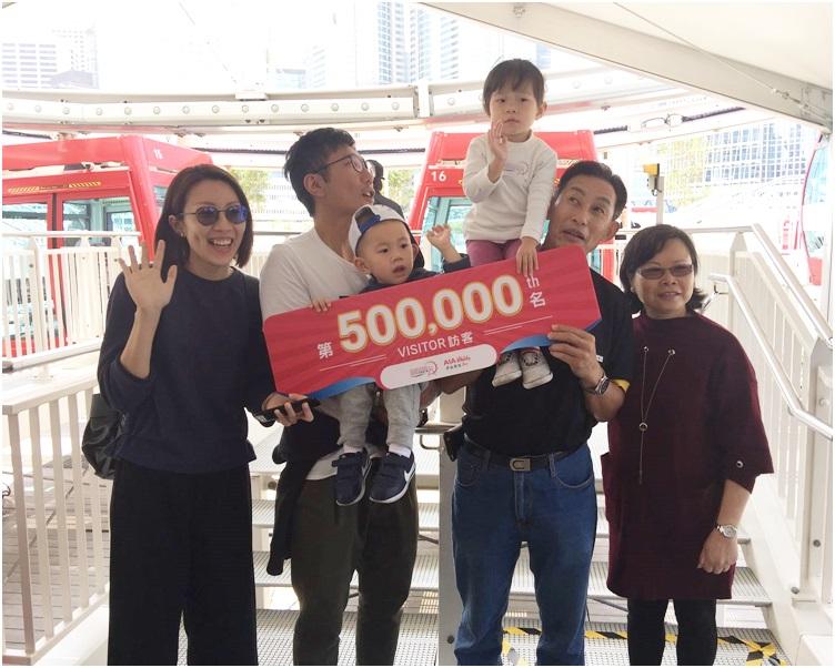 中環摩天輪重開後不足3個月,今日迎來第50萬名訪客。
