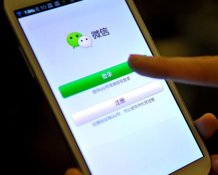 新註冊的微信公眾平台帳號將沒有留言功能。網圖