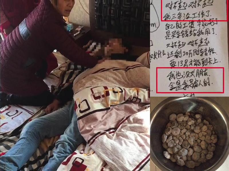 32歲杭州男子受不了家中瘋狂催婚,留下遺書燒炭自殺。(網圖)
