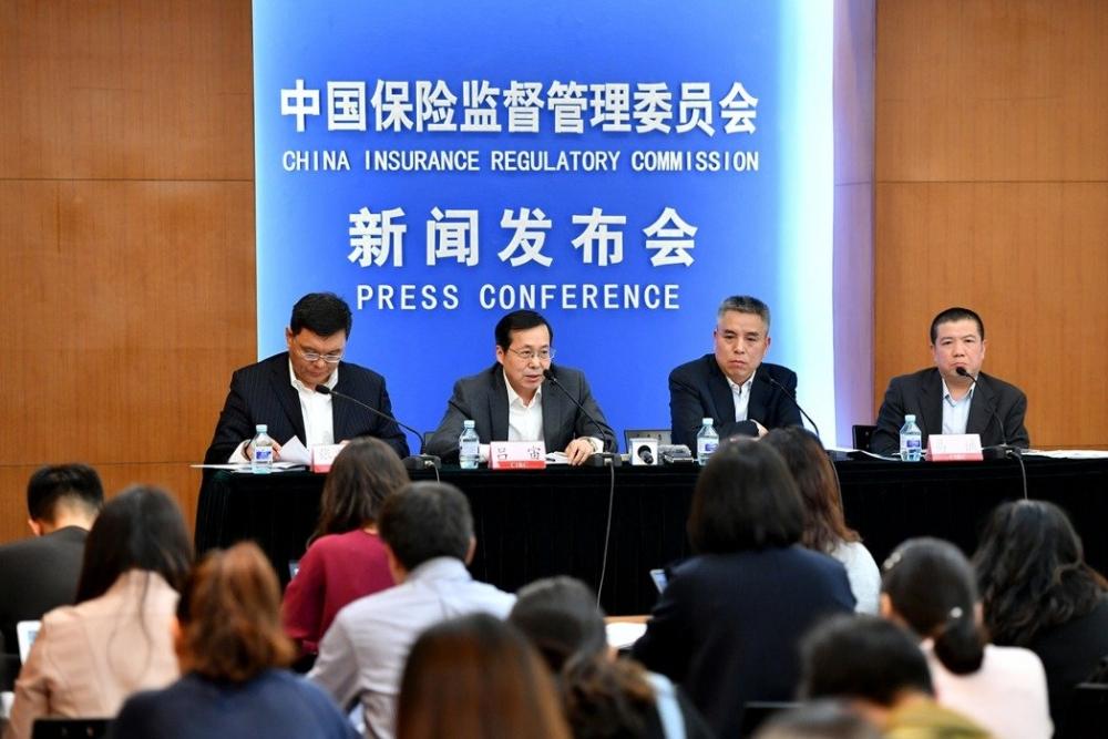 中國銀行業監督管理委員會和中國保險監督管理委員會,將組建中國銀行保險監督管理委員會。資料圖片