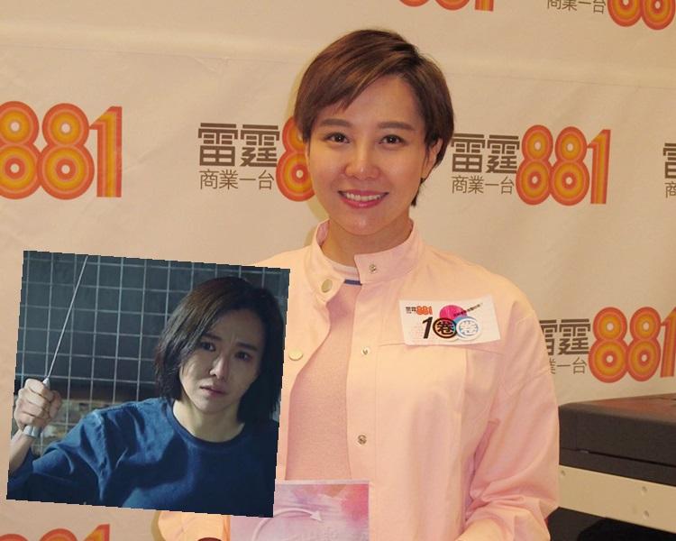 甄詠珊不介意做醜角,開心演技獲前輩稱讚。