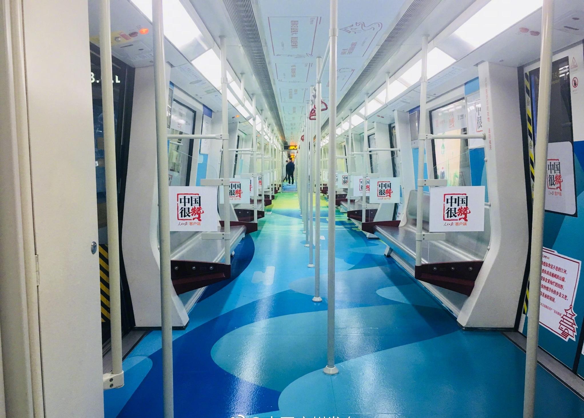 首列中國很贊列車廣州啓用。網上圖片