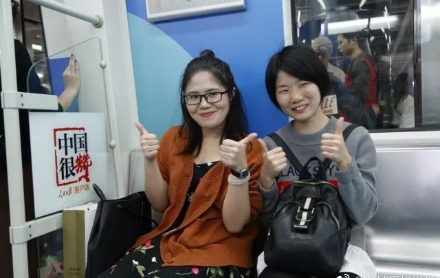 廣州市民率先試搭中國很贊列車。網上圖片