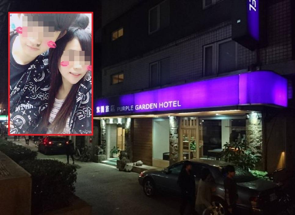 女死者(右)與疑犯(左)下塌的旅店。