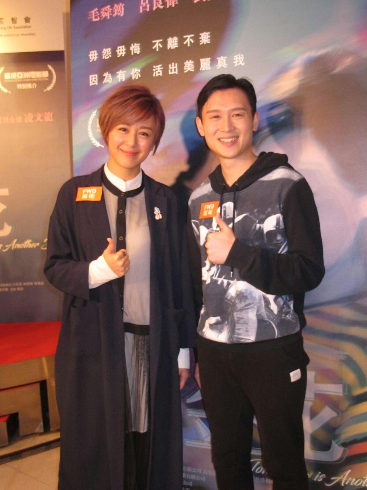 左起:唐寧、凌文龍。