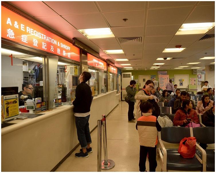 伊利沙伯醫院急症室求診人次最高。