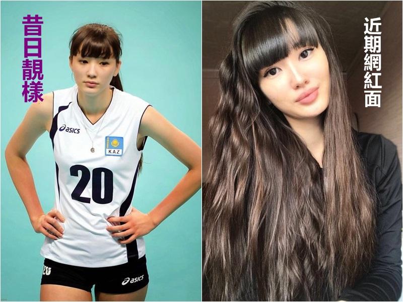 排球美女莎賓娜樣子有明顯改變。網圖