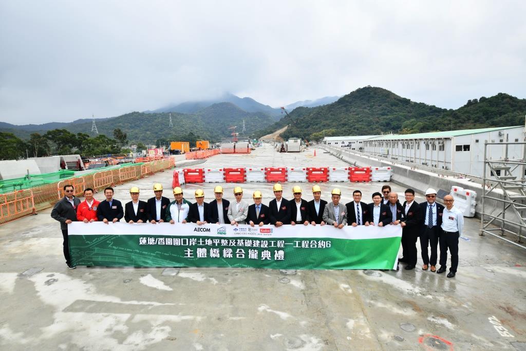 蓮塘香園圍口岸主體高架橋完成接駁。政府新聞處圖片