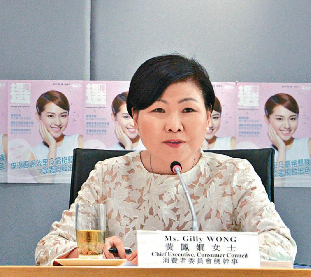消委會總幹事黃鳳嫺。資料圖片