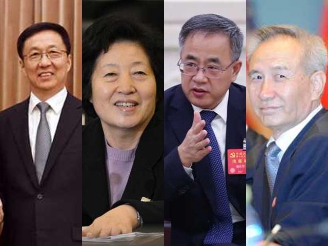 韓正(左起)、孫春蘭、胡春華及劉鶴獲選國務院副總理。資料圖片