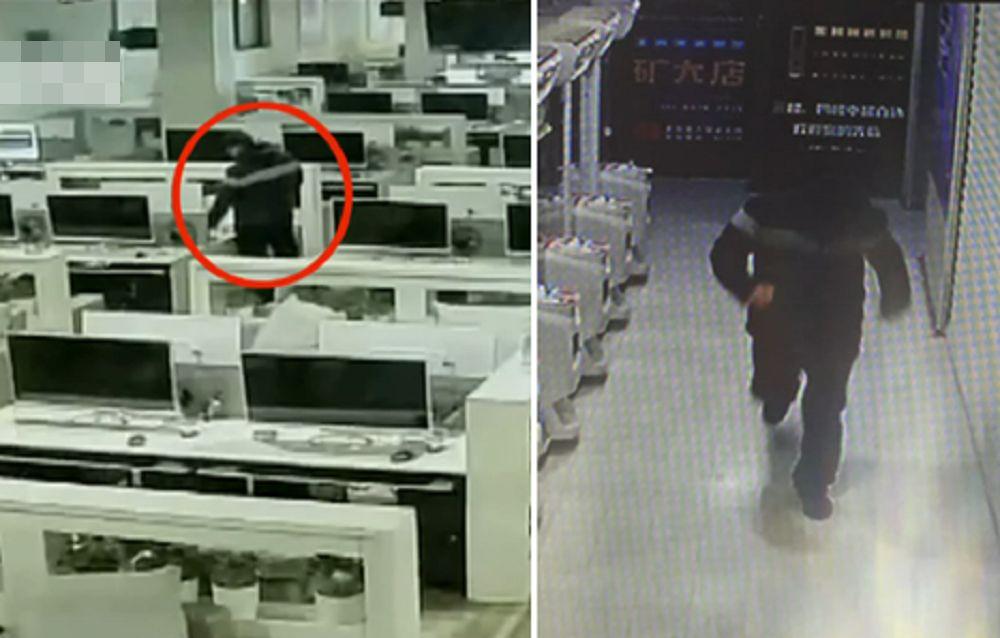 男子步行5個小時以隱藏蹤跡,但最終還是被捕。網圖