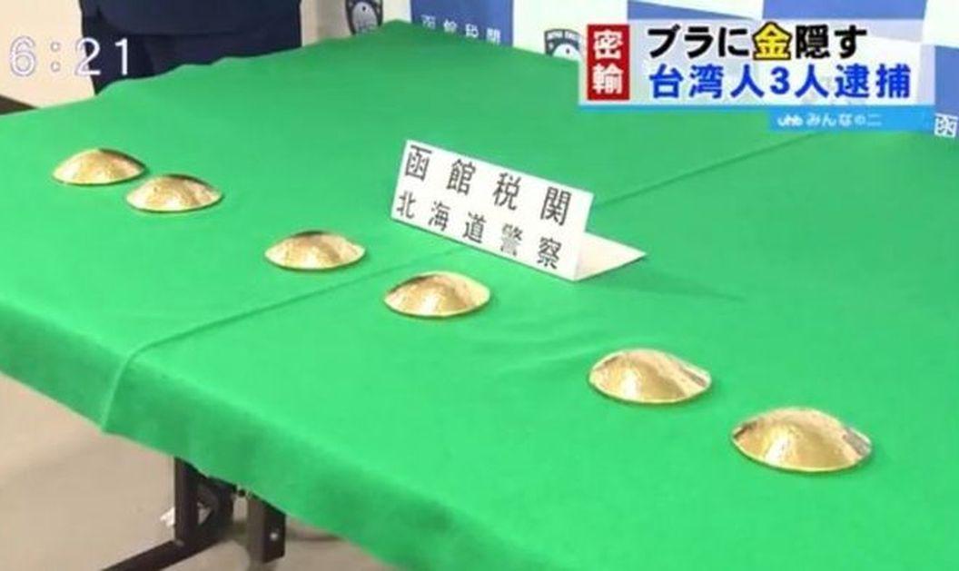 日本警方檢獲「黃金胸墊」。