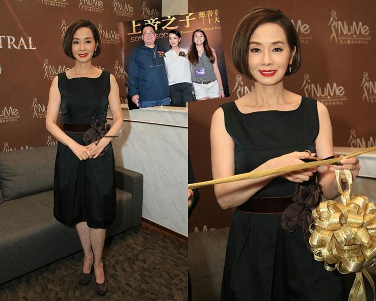 毛姐話金像獎頒獎禮老公不在港,已派囡囡做代表陪她出席。