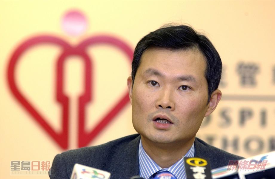 何兆煒在03年3月23日因感染沙士入院,留醫23日後出院。資料圖片